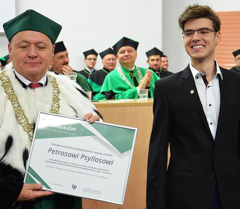 petros-piotr-psyllos-politechnika-bialostocka-rektor-lech-dzienis
